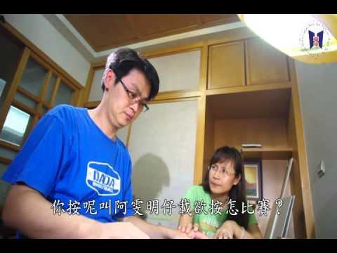 台南市102微電影比賽第一名-偶的傀儡夢(後甲國中) - YouTube