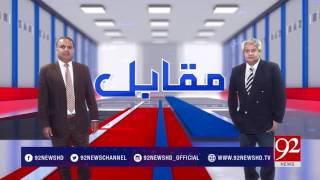 Muqabil - 08 August 2017 - 92NewsHDPlus