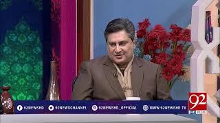 Subh E Noor - 05 January 2018- 92NewsHDPlus