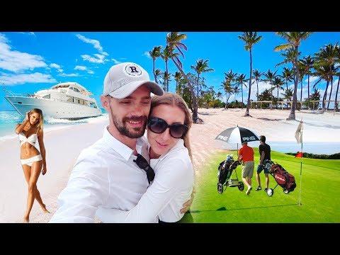 Жизнь моей Мечты, Миллиардеры Кап Каны — Яхты, Гольф поля, Пляжи, VIP Доминикана