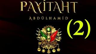 Payitaht Abdülhamid Müziği | موسيقى السلطان عبد الحميد