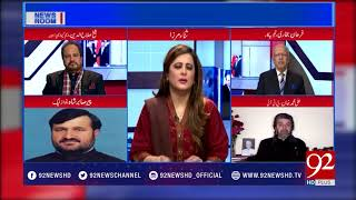 News Room - 12 December 2017 - 92NewsHDPlus