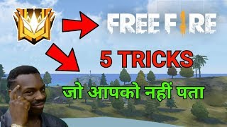 🤔 5 TRICKS YOU DON'T KNOW IN😍// GARENA FREE FIRE //NG 💝💝//