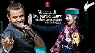 Kuldeep Sharma Live Show | Sainj Valley Student Association | Valley Function | iSur Studios Artbox