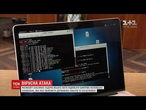 Кремль звинувачує Пентагон у зараженні тисяч комп'ютерів вірусом-шантажистом