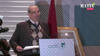 CCGM : « Valeurs, citoyenneté, confiance, déterminants du nouveau modèle de développement» : Discours de Mohammed Haitami