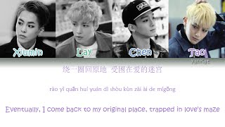 EXO - EXODUS (逃脫) (Chinese ver.) (Color Coded Chinese|Pinyin|Eng Lyrics) width=