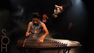 Sounds of Movement: TIGER'S HEART (SOH fam) feat. Anis Cheurfa & Bei Bei