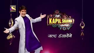 LO AA GAYE  Kapil Sharma SONY PAR FIR AAPKO HASANE