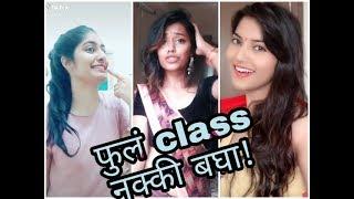 😂😝😘 Marathi tik tok funny videos 😂😃😄