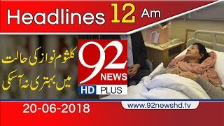 News Headlines | 12:00 AM | 20 June 2018 | 92NewsHD