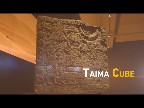 Mysterious symbols carried by the ancient Taima Cube .. Do you it's story?