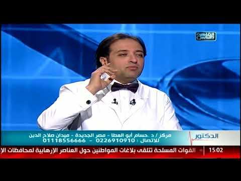 الدكتور | اللمسات الفنية فى تصغير وتكبير الثدى مع دكتور حسام أبو العطا