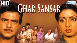 Ghar Sansar {HD} - Jeetendra - Sridevi - Kader Khan - Superhit Hindi Movie -(With Eng Subtitles) width=