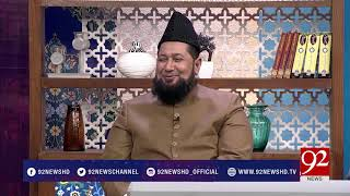 Subh E Noor - 03 December 2017 - 92NewsHDPlus