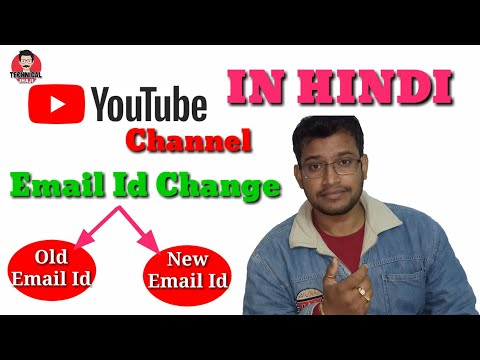 How To Change Youtube Channel Email Id How to change email