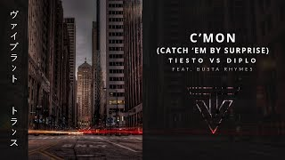 C'mon (Catch 'Em By Surprise) › by Tiësto vs. Diplo feat. Busta Rhymes