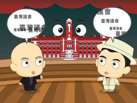 六上1-1  7下ch3歷史通-日治時期的政治社會運動 - YouTube