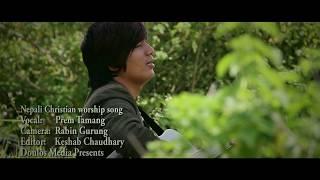 Jaba tapai ko (जब तपाईको )by Prem Tamang/Nepali Christian worship song(cover)