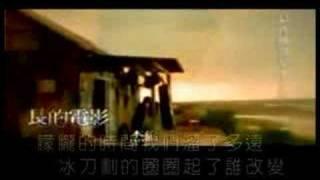 Jay Chou-最長的電影 | Zui Chang De Dian Ying| The Longest Movie