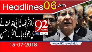 News Headlines | 6:00 AM | 15 July 2018 | 92NewsHD