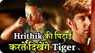 Tiger Shroff's Biggest Fight Against Hrithik Roshan
