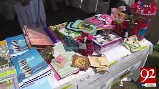KPK govt starts enrolment campaign in Peshawar  - 11 April 2018 - 92NewsHDPlus