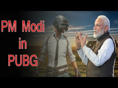 Download thumbnail for PM modi on pubg | narendra modi on