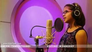 Tamil Birthday Song (தமிழ் பிறந்தநாள் பாடல் ) -கவிஞர் அறிவுமதி