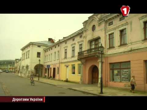Дорогами Украины #1.