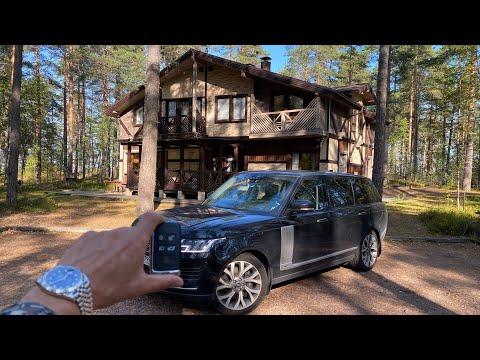 Новая Машина и Дом на Берегу Озёра. Семейный Влог с Мамой