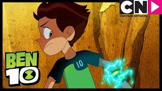 Ben 10 Español | El Omnitrix Brilla | Cazando Recompensas | Cartoon Network