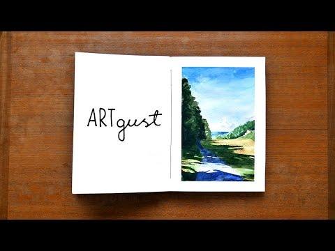 August Sketchbook
