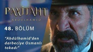 Abdülhamid'den darbeciye Osmanlı tokadı. - Payitaht Abdülhamid 48.Bölüm