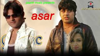 asar | retun of sun sonio song by-pradeep sonu | t r music | ruchica | renuka | alka | hindi song