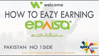 Download thumbnail for How to Earning with epaisa live