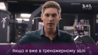 Влад Яма, приймаєш #качокчелендж від Vladimir Ostapchuk? 😀 #ІнспекторМіста #Калуш