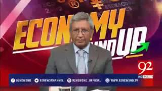 Economy Roundup 30-04-2017 - 92NewsHDPlus