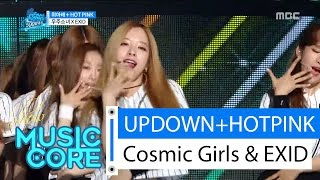 [Special stage] Cosmic Girls&EXID-UPDOWN+HOT PINK, 우주소녀X이엑스아이디-위아래+핫핑크 Show Music core 20160416