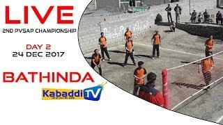 2nd PVSAP Championship Bathinda 24 Dec 2017 width=
