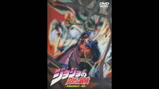 Jojo Stardust Crusaders OVA 2001 ending/opening theme