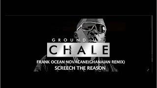 Frank Ocean Novacane (Ghanaian remix)