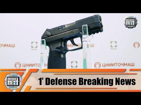 Russia unveils Poloz new 9x19mm caliber semi-automatic pistol 1' Defense Breankig News