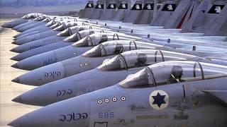 The National Anthem of Israel - Hatikvah