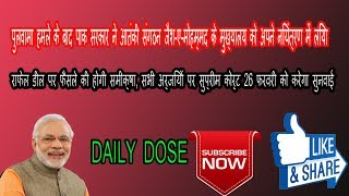 # top daliy news hindi news z news