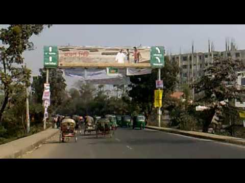 WELCOME TO SYLHET BANGLADESH