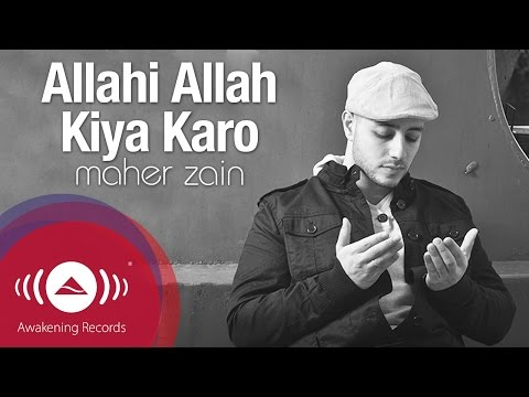 Maher Zain - Allahi Allah Kiya Karo   Vocals Only (Lyrics)