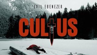 Evil Ebenezer ft. Merkules - Ski Mask Way
