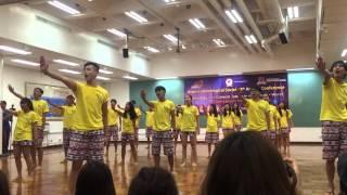 download video: cityu su ocamp 2015 yellow house 炫黃鶱 dem beat