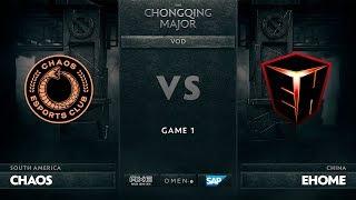 Chaos E.C. vs EHOME, Game 1, The Chongqing Major Group A